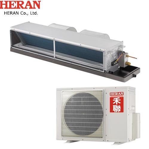 HERAN 定頻單冷1-1 HO-632/HI-63G