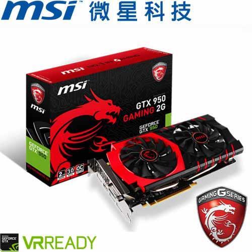 【福利品出清】MSI微星 GTX 950 GAMING 2G 顯示卡