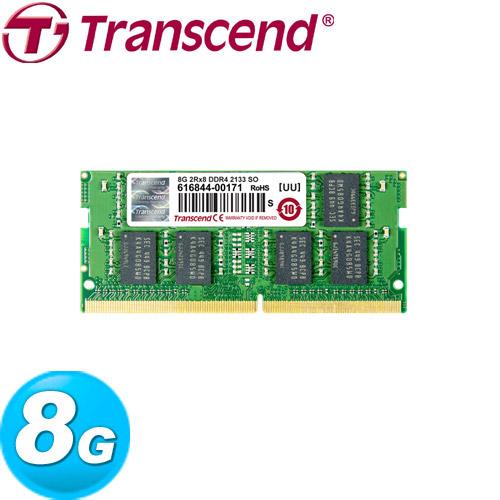 【限時搶購】Transcend創見 DDR4-2133 8GB 筆記型記憶體