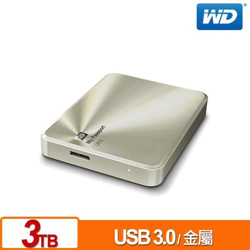 WD My Passport Ultra 2.5吋 3TB 金屬行動硬碟 香檳金