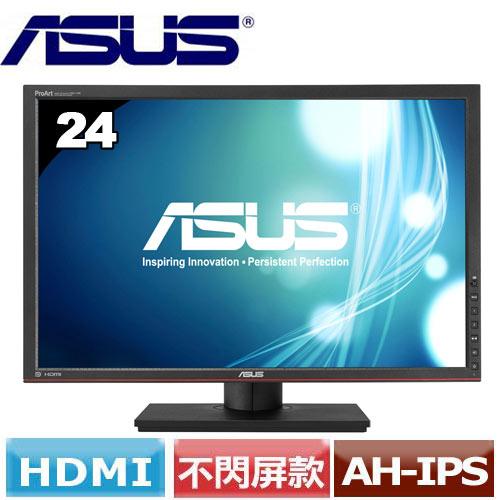 ASUS華碩 24型高階16:10專業液晶螢幕 PA249Q