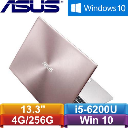 【福利品】ASUS ZenBook UX303UB 13.3吋筆記型電腦 玫瑰金