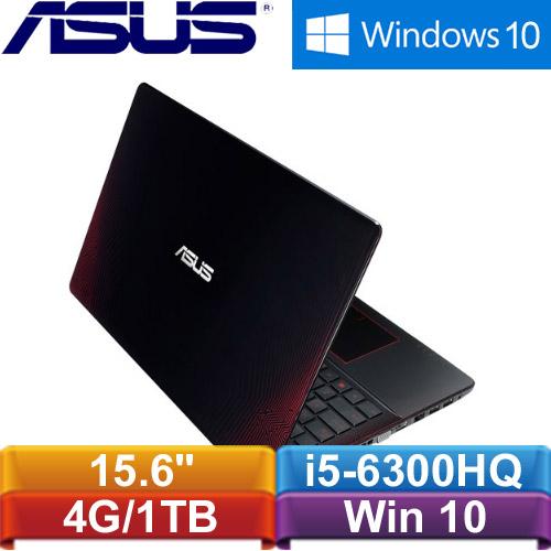 ASUS華碩 X550VX-0053J6300HQ 15.6吋筆記型電腦 黑紅