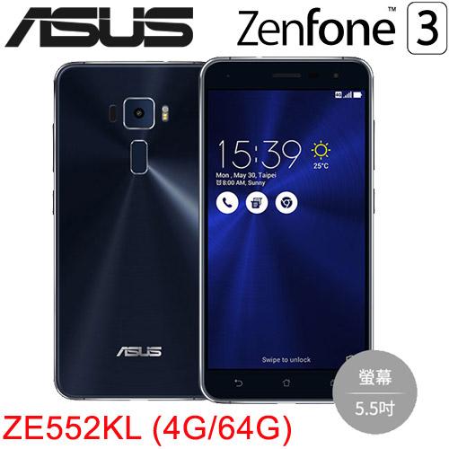 ASUS華碩 5.5吋 Full HD LTE智慧型手機 ZenFone 3 ZE552KL 藍寶黑 (4G/64GB)