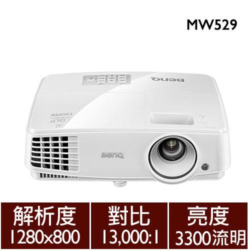 BenQ MW529 高亮節能商務投影機