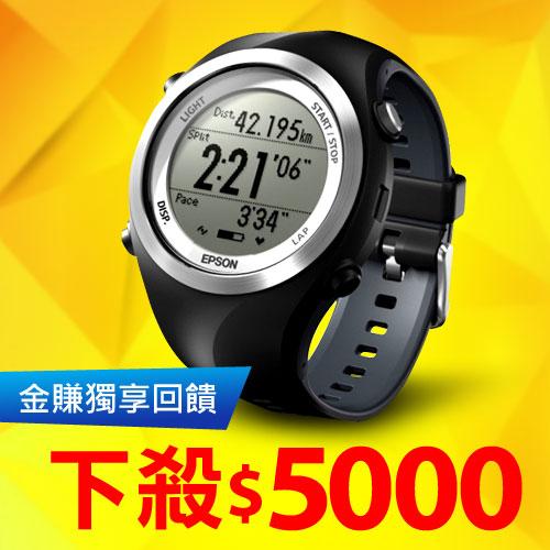 【限時搶購-限量】EPSON Runsense SF-710S 路跑教練手錶