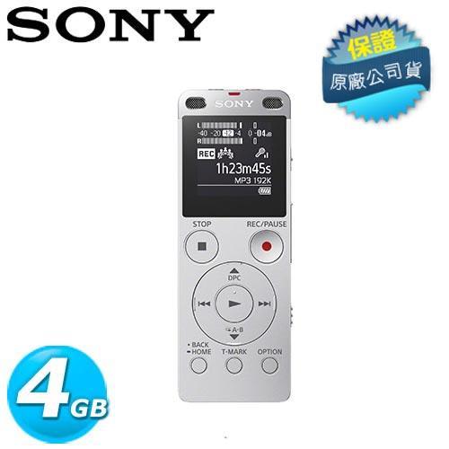 SONY 新力 ICD-UX560F 數位語音錄音筆 酷戀銀 4G