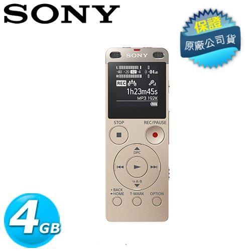 SONY 新力 ICD-UX560F 數位語音錄音筆 華麗金 4G【公司貨★送16G記憶卡】