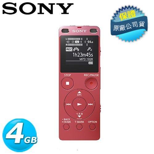 SONY 新力 ICD-UX560F 數位語音錄音筆 粉寶貝 4G【開學季★送16G記憶卡】