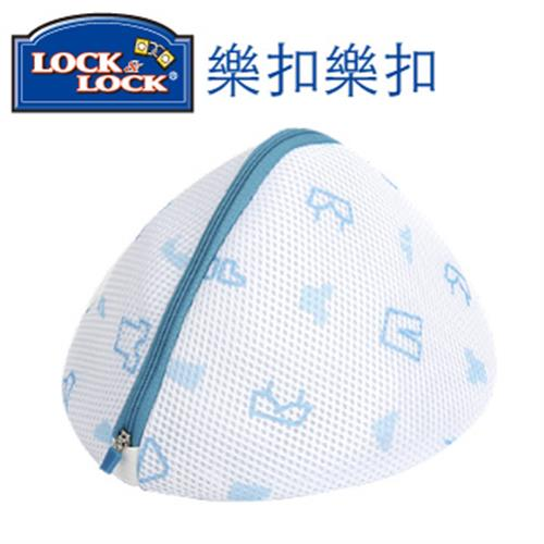 【樂扣樂扣】ETTOM貼身衣物洗衣袋-藍
