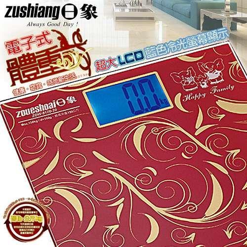 【日象】電子體重計。金彩繽紛/ZOW-8170-20