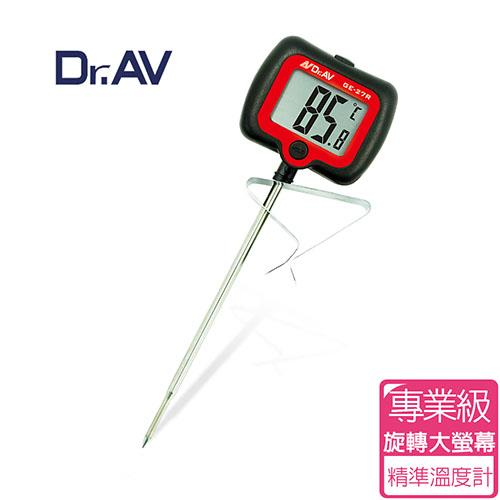 【Dr.AV】專業級旋轉大螢幕精準 溫度計(GE-27R_B)-黑色