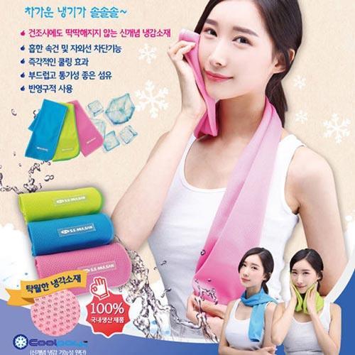 韓國 清涼 冰涼巾 95X24cm (3件組)