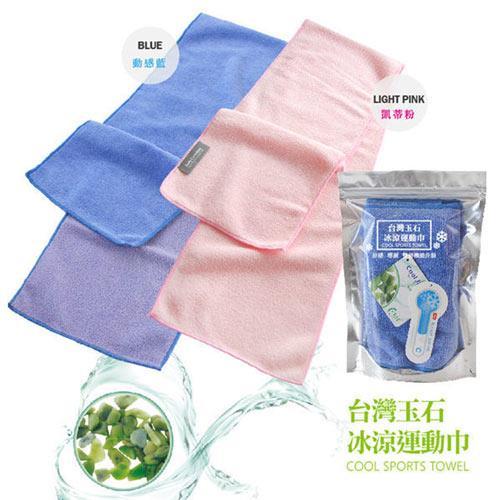 【MIT】花蓮玉石 運動 涼感巾 冰涼巾 20x120cm (4件組)