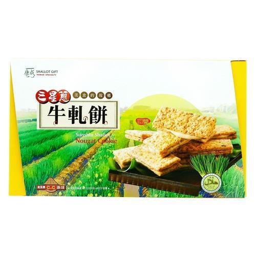 慕鈺華 三星蔥牛軋餅