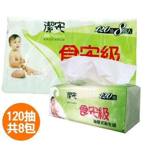 潔安食安級包裝抽取式衛生紙 (8包入)