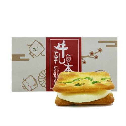 【牛軋本舖】手工牛軋糖夾心餅-原味 (10片裝)