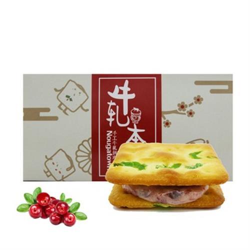 【牛軋本舖】手工牛軋糖夾心餅-蔓越莓 (10片裝)