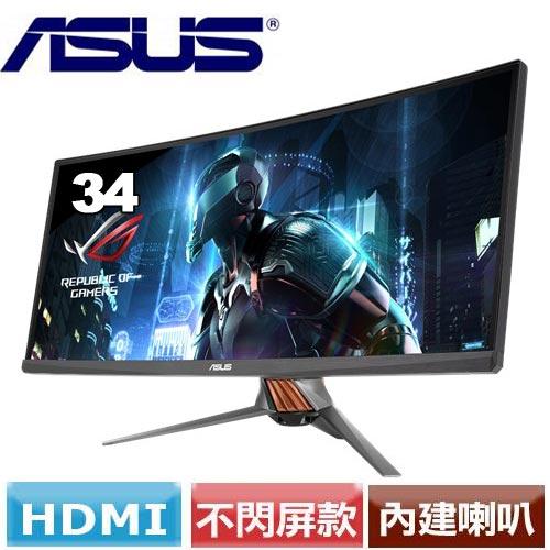 R2【福利品】ASUS華碩 PG348Q 34型曲面電競寬螢幕
