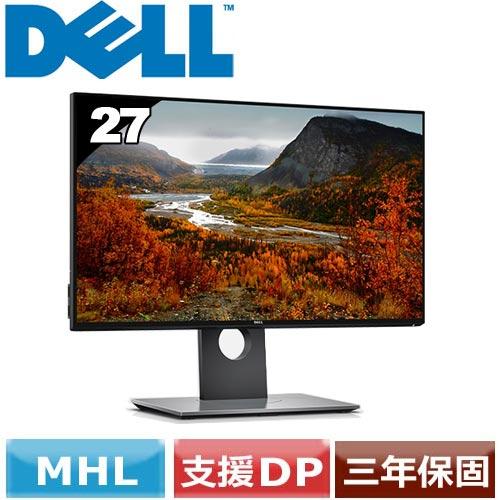 R1【福利品】DELL 27型 IPS QHD液晶螢幕 U2717D