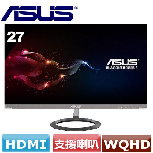 R1【福利品】ASUS華碩 MX27AQ 27吋WQHD螢幕 【僅2台↘限量出清】