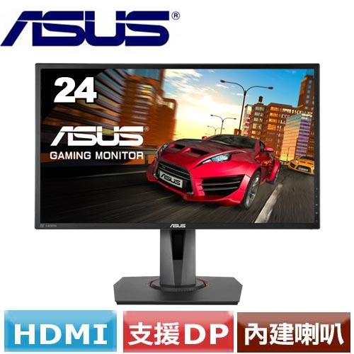 R1【福利品】ASUS 24型專業電競液晶螢幕 MG248Q