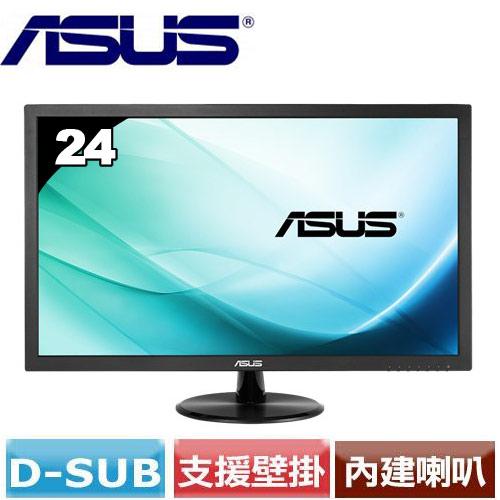 R1【福利品】ASUS 24型低藍光不閃屏寬螢幕 VP247TA