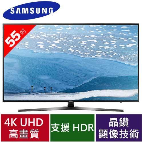 Samsung 三星 55型4K智慧液晶電視 UA55KU6400WXZW