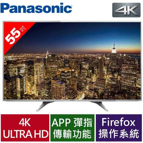 Panasonic 國際 55型4K智慧電視 TH-55DX650W