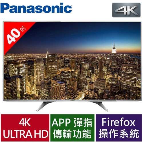 Panasonic 國際 40型4K智慧電視 TH-40DX650W