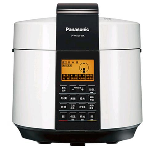 Panasonic  微電腦壓力鍋 SR-PG501