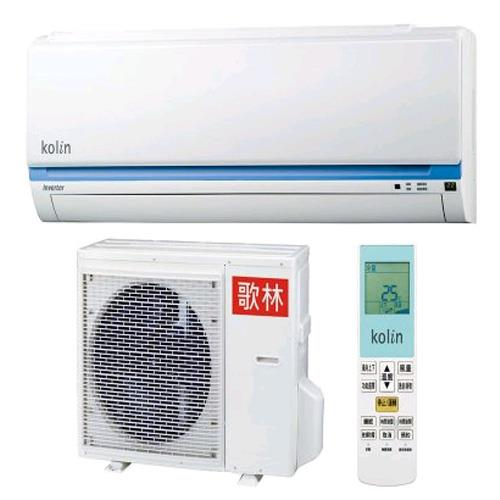 KOLIN 1-1分離式變頻單冷KDC-63201/KSA-632DC01