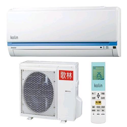 KOLIN 1-1分離式變頻單冷KDC-25201/KSA-252DC01