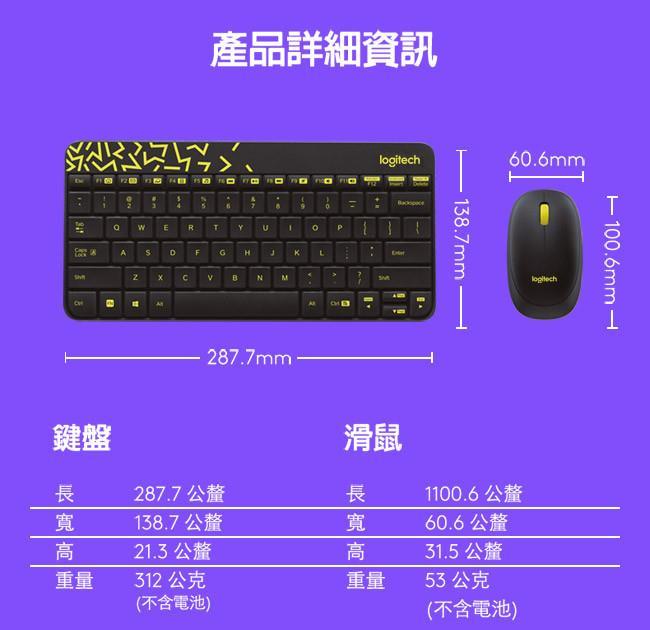 Logitech 羅技 MK240 2.4G 無線滑鼠鍵盤組|EcLife良興購物網