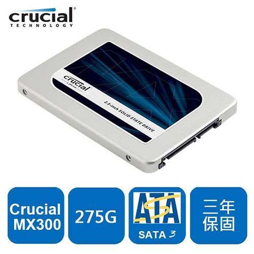 美光 MX300 275GB 2.5吋 SATA3 SSD固態硬碟 【下殺349↘限量10顆】