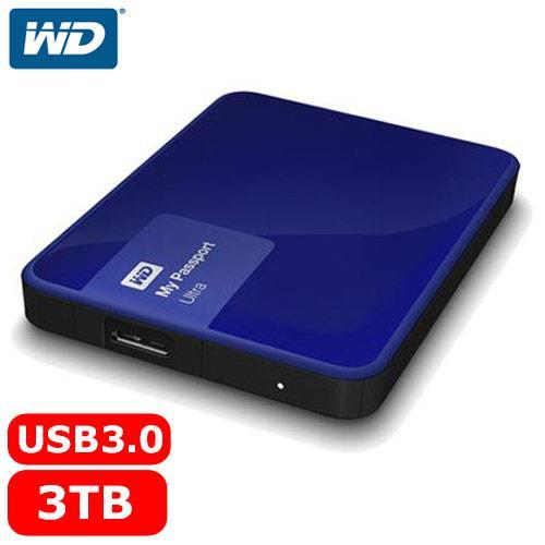 【網購獨享優惠】WD My Passport Ultra 2.5吋 3TB 行動硬碟 貴族藍