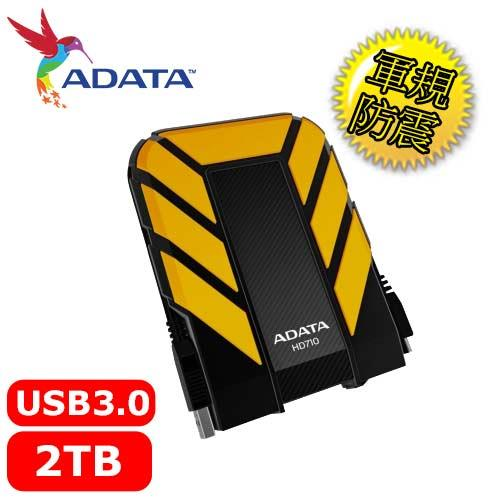 【網購獨享優惠】ADATA威剛 HD710 2TB 2.5吋 軍規防水防震 行動硬碟 黃