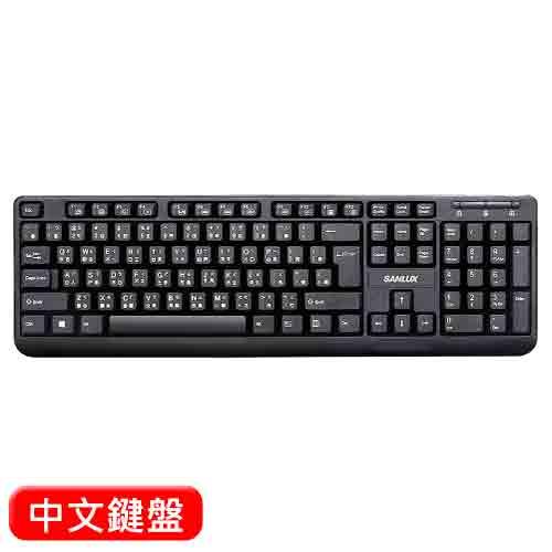SANYO 三洋 SYKB08 防潑水USB鍵盤