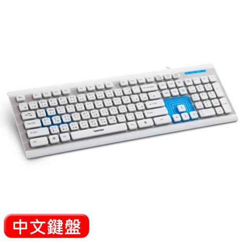 Esense 6300 USB懸浮按鍵防水鍵盤 白