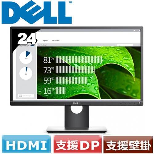 DELL 24型專業型液晶螢幕 P2417H
