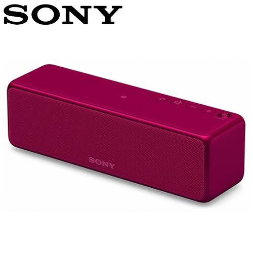 【客訂】SONY 索尼 SRS-HG1 可攜式無線藍牙喇叭 粉紫