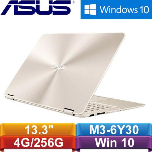 ASUS華碩 ZenBook Flip UX360CA-0051A6Y30 13.3吋觸控筆記型電腦 冰柱金