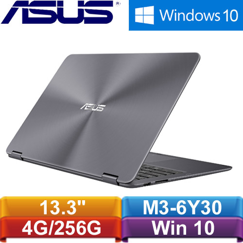 ASUS華碩 ZenBook Flip UX360CA-0071B6Y30 13.3吋觸控筆記型電腦 礦石灰