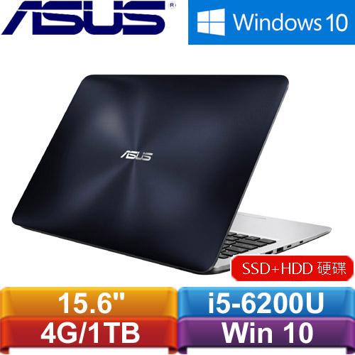 ASUS華碩 K556UQ-0081B6200U 15.6吋筆記型電腦 霧面藍 (深)
