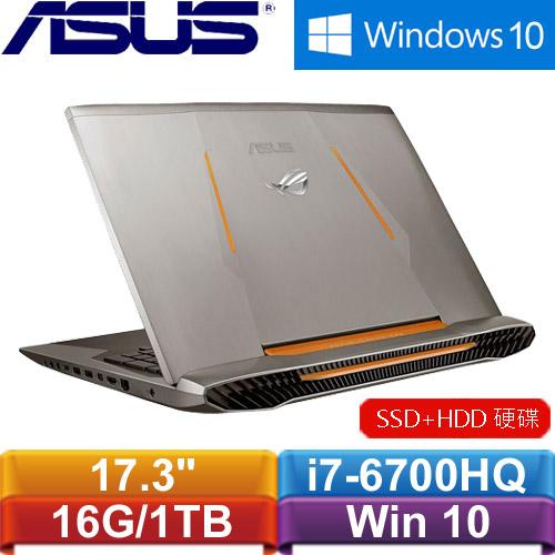 ASUS華碩 ROG G752VM-0021A6700HQ 17.3吋電競筆記型電腦