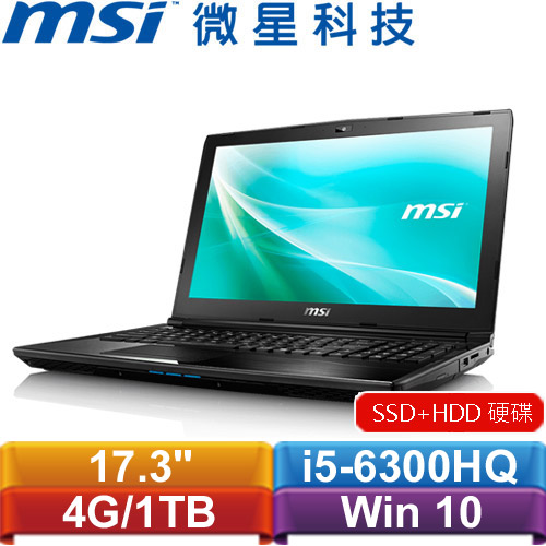 MSI微星 CX72 6QD-090TW-BB5630H4G1T0DS10M 17.3吋筆記型電腦