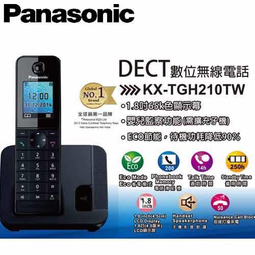Panasonic國際牌 彩色螢幕數位無線電話KX-TGH210TW