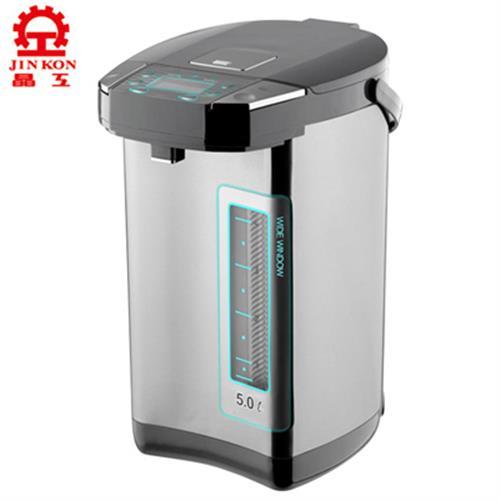 晶工牌5.0L光控電動給水熱水瓶 JK-8688