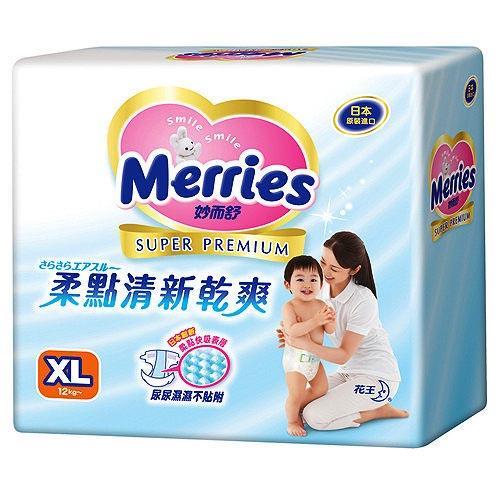 【箱購】妙而舒 柔點清新 XL (28片*6包)/箱 限量出清