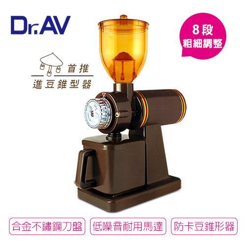 【Dr.AV】經典款專業咖啡 磨豆機(BG-6000(A))-爵士棕